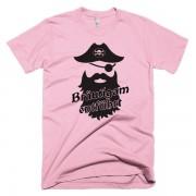 braeutigam-enfuehrt-rosa